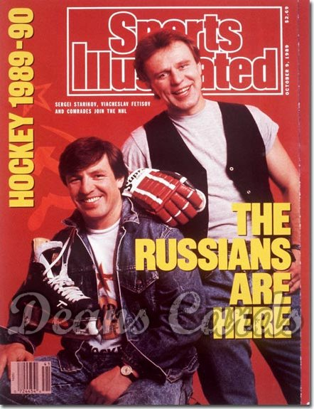 1989 Sports Illustrated - With Label   October 9  -  Viacheslav Fetisov & Sergei Starikov (New Jersey Devils)