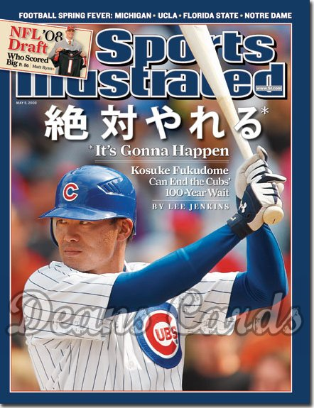 2008 Sports Illustrated   May 5  -  Kosuke Fukudome
