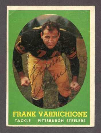 1958 Topps #77  Frank Varrichione