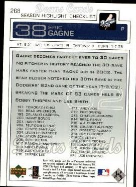 2003 Upper Deck #268   -  Eric Gagne Season Highlights
