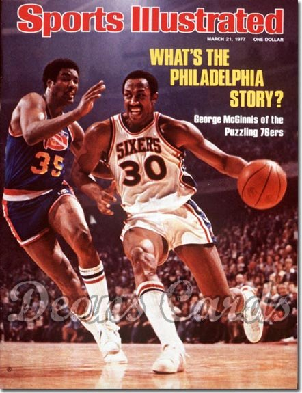 1977 Sports Illustrated - With Label   March 21  -  George Mc Ginnis (76ers)/Paul Silas (Nuggets)