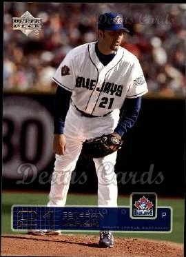 2003 Upper Deck #51  Esteban Loaiza