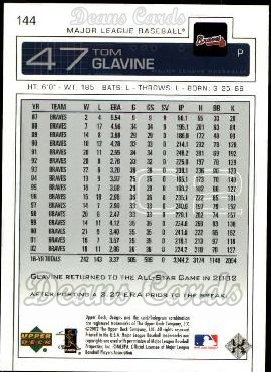 2003 Upper Deck #144  Tom Glavine