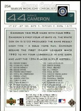 2003 Upper Deck #264   -  Mike Cameron Season Highlights