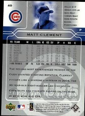 2005 Upper Deck #40  Matt Clement