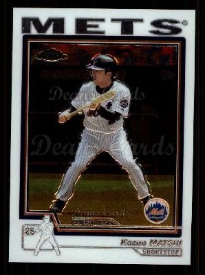 2004 Topps Chrome Traded #136 T  -  Kazuo Matsui First Year