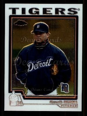 2004 Topps Chrome Traded #54 T Ugueth Urbina