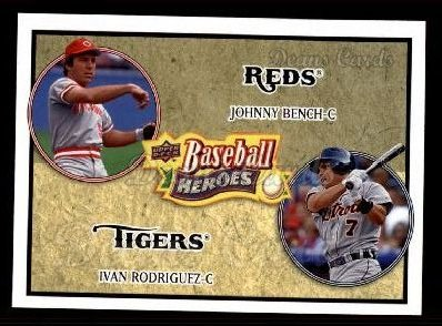 2008 Upper Deck Heroes #185  Johnny Bench / Ivan Rodriguez