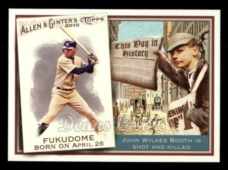 2010 Topps Allen & Ginter This Day In History #33 TDH  -  Kosuke Fukudome This Day in History