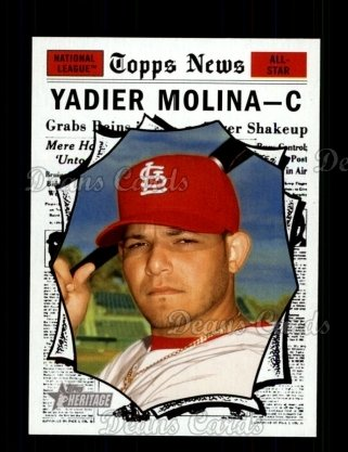 2010 Topps Heritage #494   -  Yadier Molina All-Star