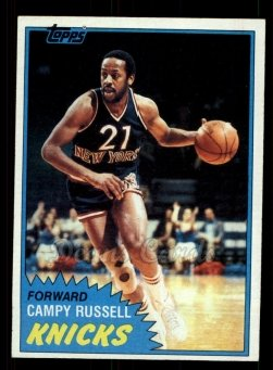 1981 Topps #84 E Campy Russell