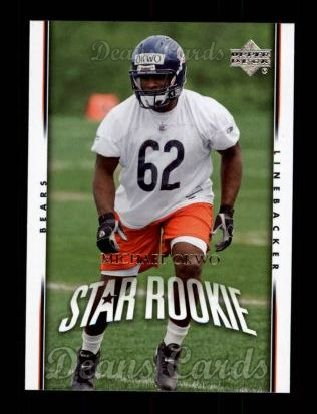 2007 Upper Deck #218  Michael Okwo