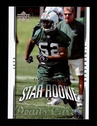 2007 Upper Deck #247  David Harris
