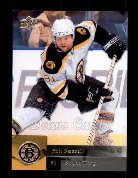 2009 Upper Deck #1  Phil Kessel