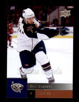 2009 Upper Deck #76  Zach Bogosian