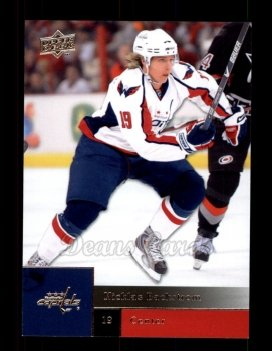 2009 Upper Deck #93  Nicklas Backstrom