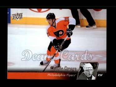 2010 Upper Deck #57  Claude Giroux