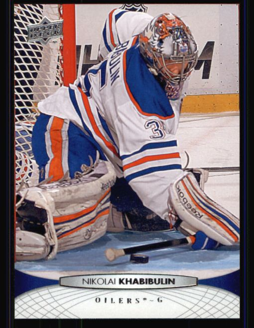 2011 Upper Deck #383  Ryan Smyth