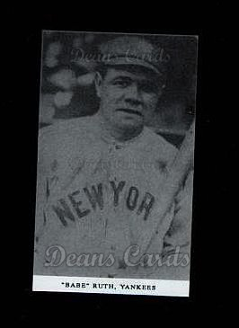 1921 E253 Oxford Confectionary Reprint #15  Babe Ruth