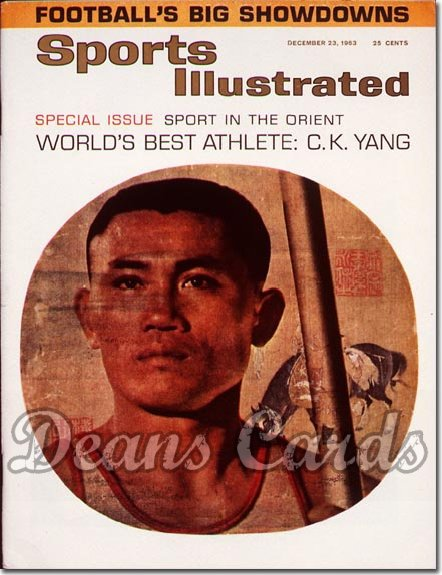 1963 Sports Illustrated - With Label   December 23  -  CK Yang Taiwan Decathalon