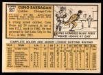 1963 Topps #557  Cuno Barragan  Back Thumbnail