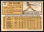 1963 Topps #534  Ken Walters  Back Thumbnail