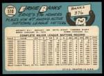 1965 Topps #510  Ernie Banks  Back Thumbnail