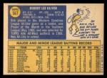 1970 Topps #567  Bob Oliver  Back Thumbnail