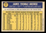 1970 Topps #571  Jim Brewer  Back Thumbnail