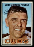 1967 Topps #39  Curt Simmons  Front Thumbnail