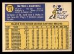 1970 Topps #319  Clay Dalrymple  Back Thumbnail