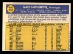 1970 Topps #556  Dave Bristol  Back Thumbnail
