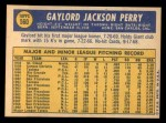 1970 Topps #560  Gaylord Perry  Back Thumbnail