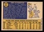 1970 Topps #661  Jerry Robertson  Back Thumbnail