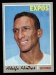 1970 Topps #666  Adolfo Phillips  Front Thumbnail