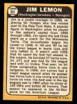 1968 Topps #341  Jim Lemon  Back Thumbnail