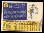 1970 Topps #512  Billy Harris  Back Thumbnail