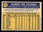 1970 Topps #447  Lee Stange  Back Thumbnail