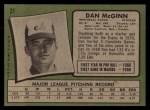 1971 Topps #21   -  Dan McGinn    Back Thumbnail
