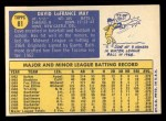 1970 Topps #81  Dave May  Back Thumbnail