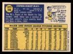1970 Topps #396  Steve Blass  Back Thumbnail