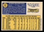 1970 Topps #404  Rich Reese  Back Thumbnail
