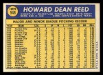 1970 Topps #548  Howie Reed  Back Thumbnail
