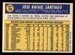 1970 Topps #708  Jose Santiago  Back Thumbnail
