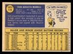 1970 Topps #179  Ivan Murrell  Back Thumbnail