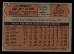 1972 Topps #132  Joe Morgan  Back Thumbnail