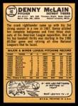 1968 Topps #40  Denny McLain  Back Thumbnail