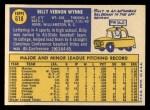 1970 Topps #618  Billy Wynne  Back Thumbnail