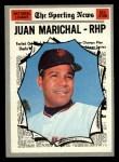 1970 Topps #466   -  Juan Marichal All-Star Front Thumbnail
