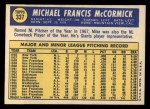 1970 Topps #337  Mike McCormick  Back Thumbnail